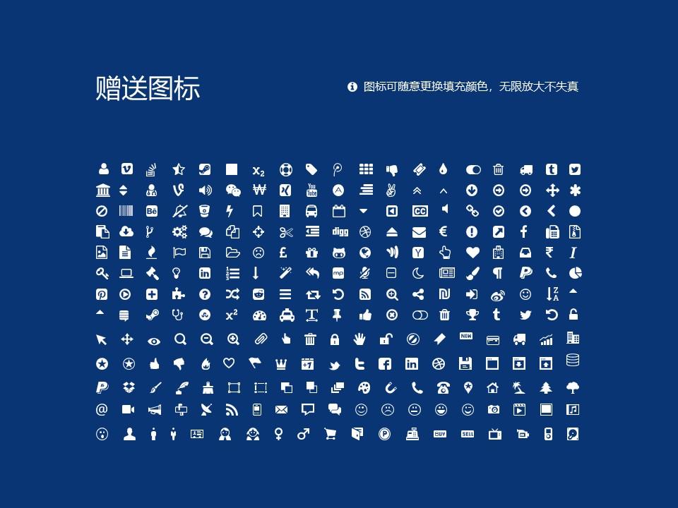 陕西经济管理职业技术学院PPT模板下载_幻灯片预览图36