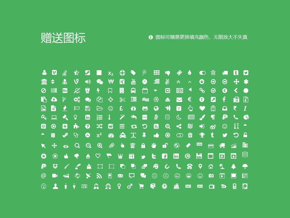 濮阳职业技术学院PPT模板下载_幻灯片预览图36