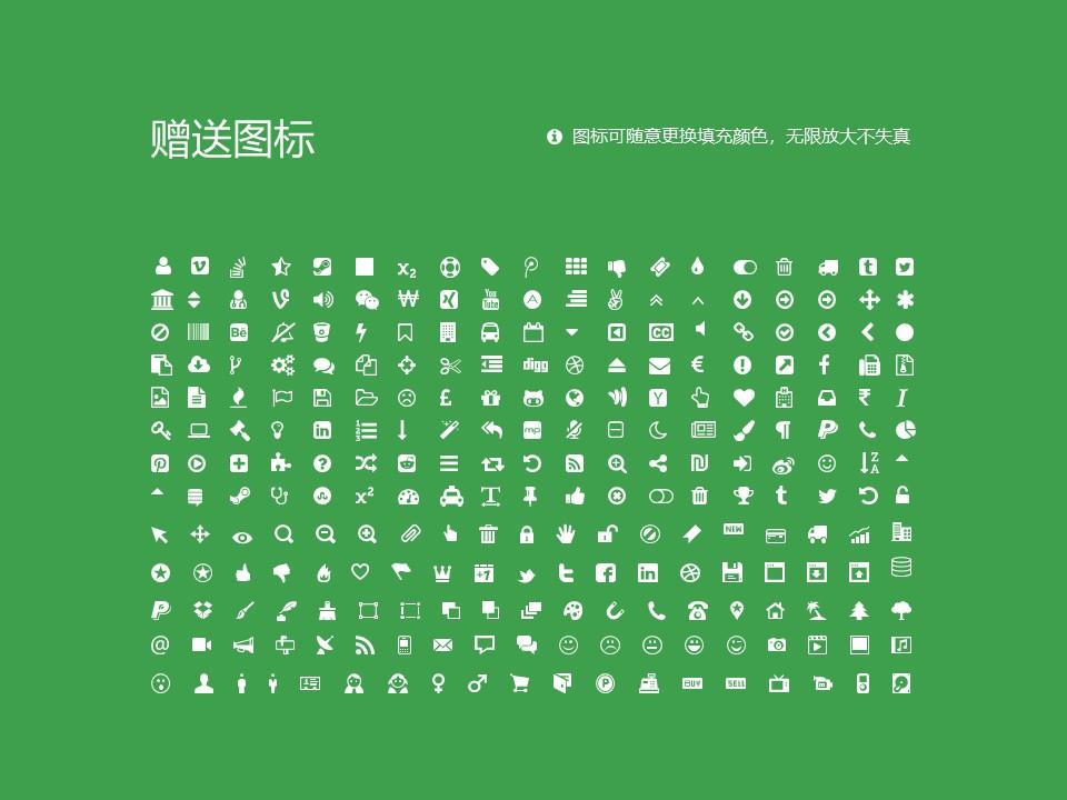 洛阳科技职业学院PPT模板下载_幻灯片预览图36