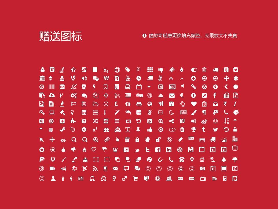 洛阳职业技术学院PPT模板下载_幻灯片预览图36
