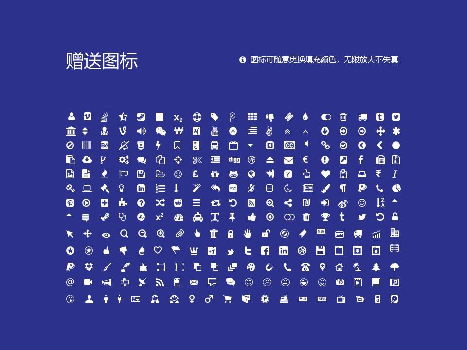 重庆旅游职业学院PPT模板_幻灯片预览图36
