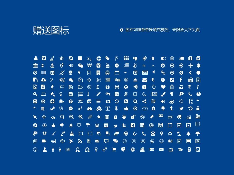 重庆第二师范学院PPT模板_幻灯片预览图36