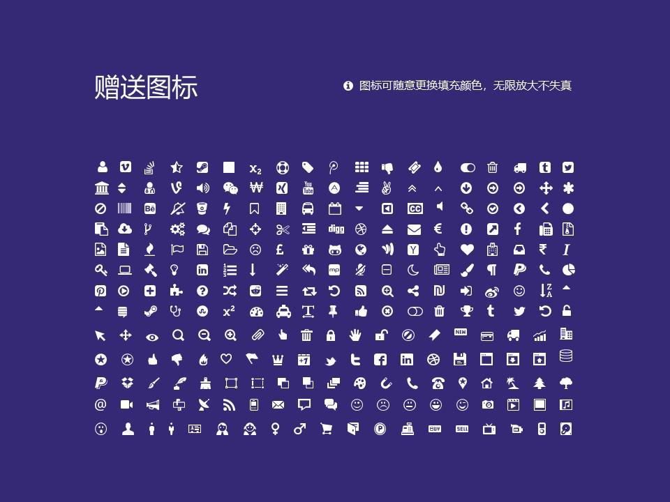 重庆传媒职业学院PPT模板_幻灯片预览图36