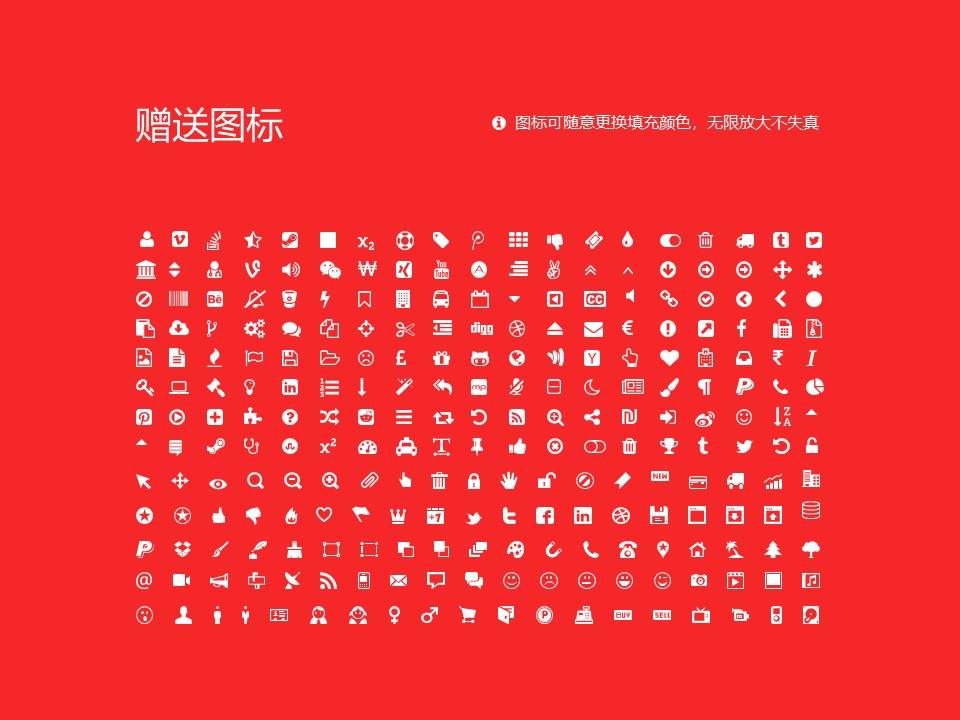 重庆幼儿师范高等专科学校PPT模板_幻灯片预览图35