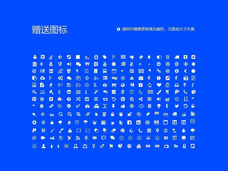 重庆人文科技学院PPT模板_幻灯片预览图36