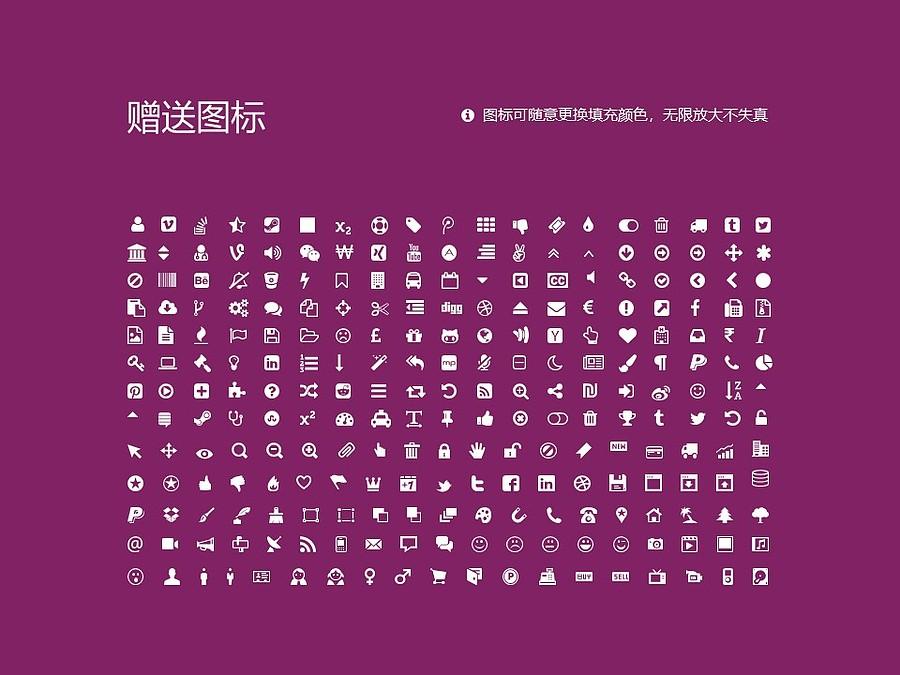 重庆科技学院PPT模板_幻灯片预览图36