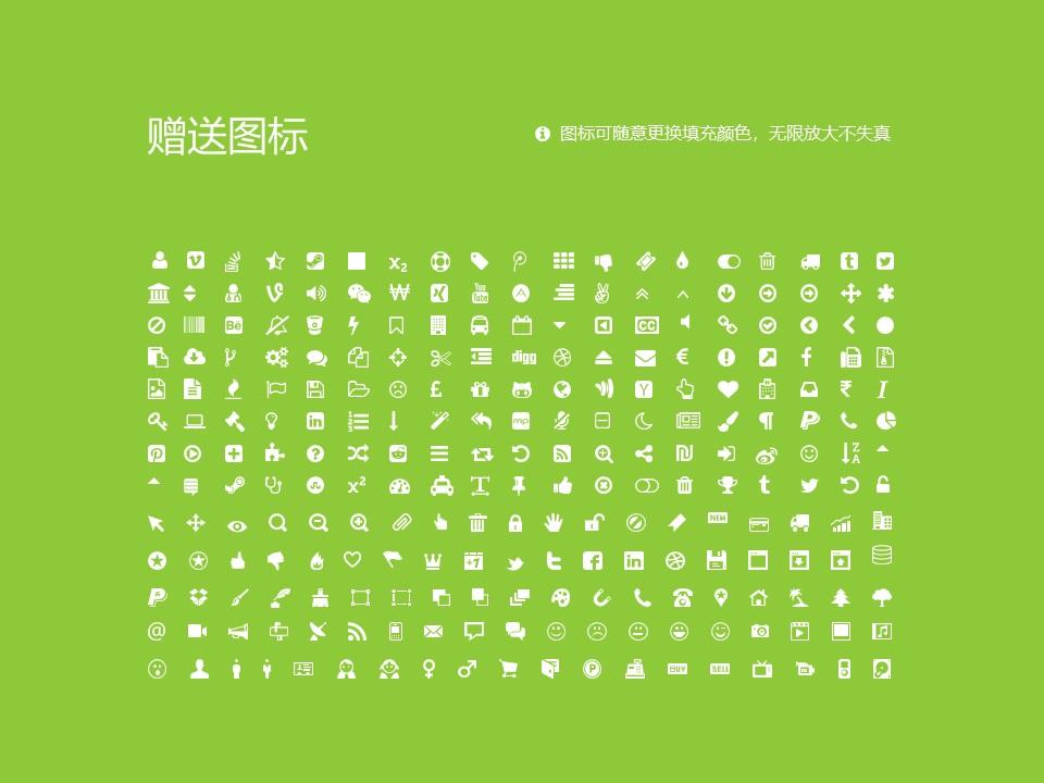 西安汽车科技职业学院PPT模板下载_幻灯片预览图36