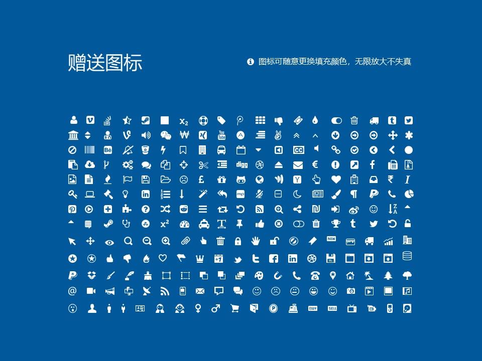 陕西邮电职业技术学院PPT模板下载_幻灯片预览图36
