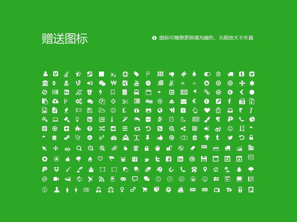 西安财经学院行知学院PPT模板下载_幻灯片预览图36