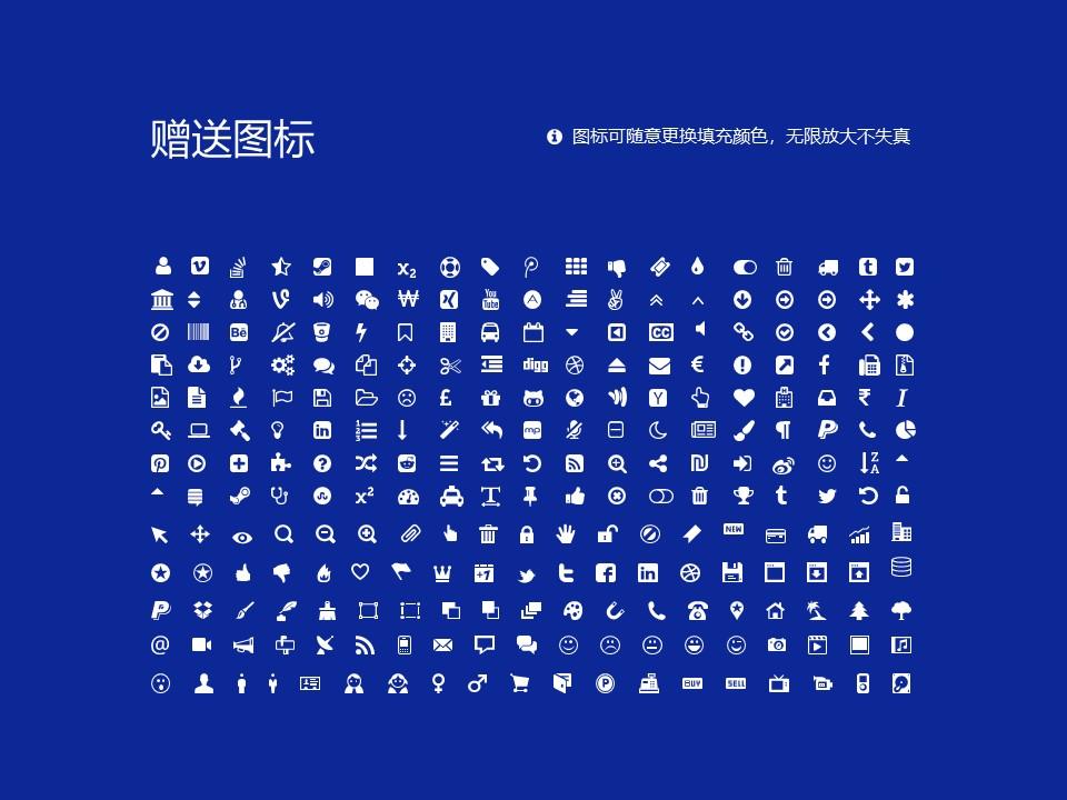 陕西电子信息职业技术学院PPT模板下载_幻灯片预览图36