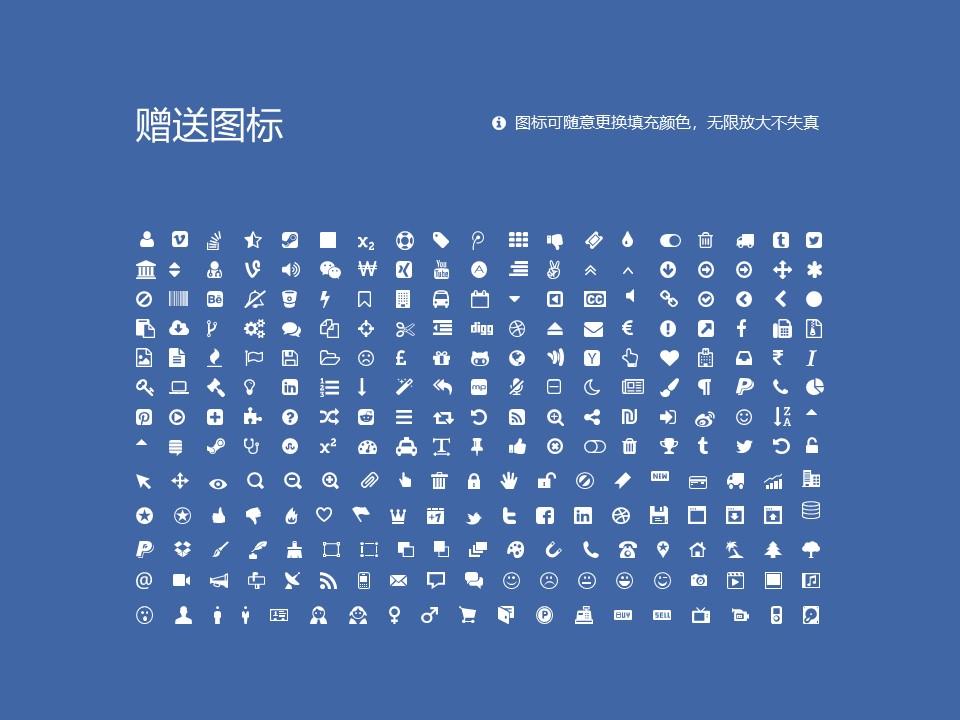 陕西航空职业技术学院PPT模板下载_幻灯片预览图36