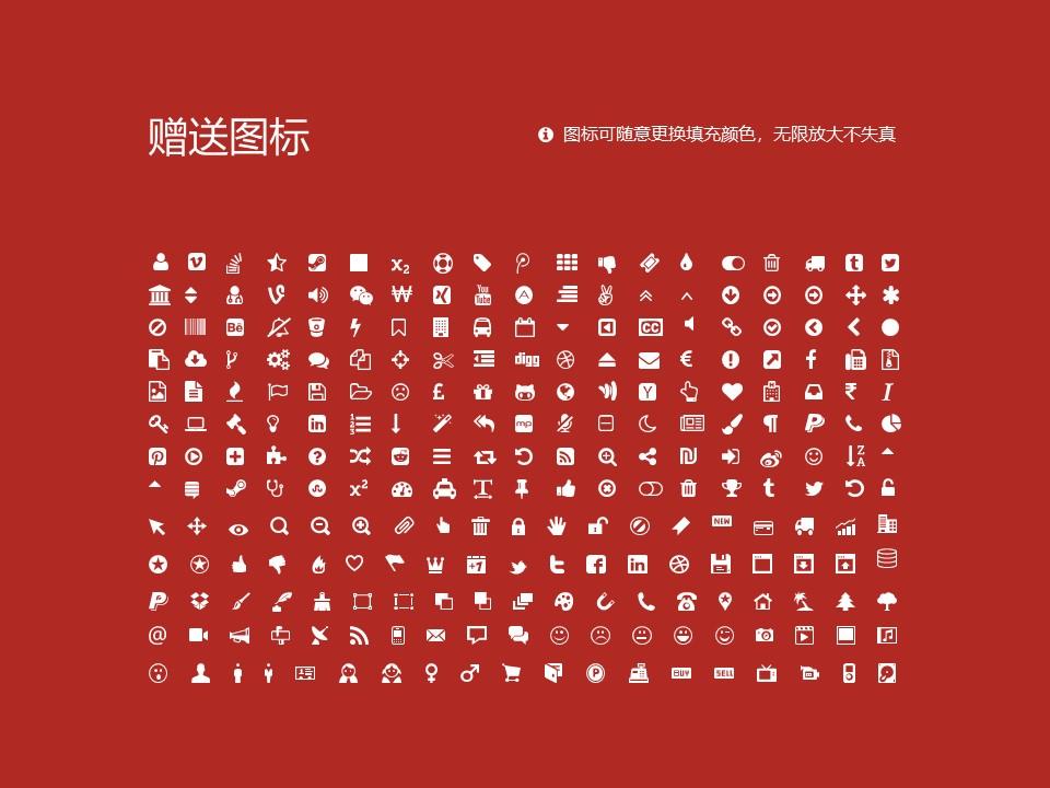 陕西国际商贸学院PPT模板下载_幻灯片预览图36