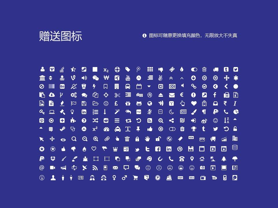 西安高新科技职业学院PPT模板下载_幻灯片预览图36