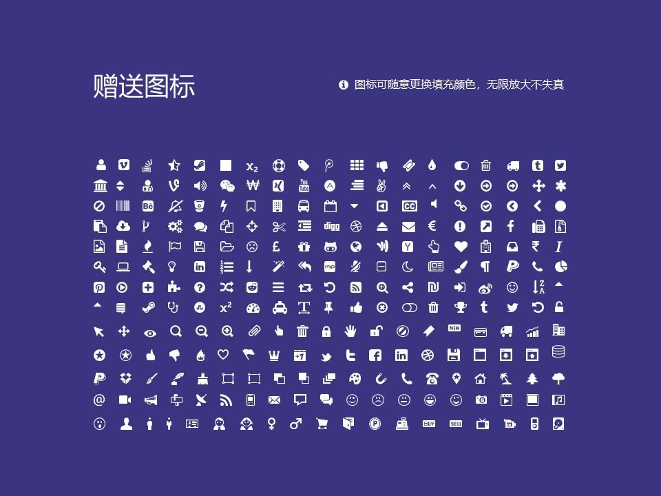 陕西职业技术学院PPT模板下载_幻灯片预览图36