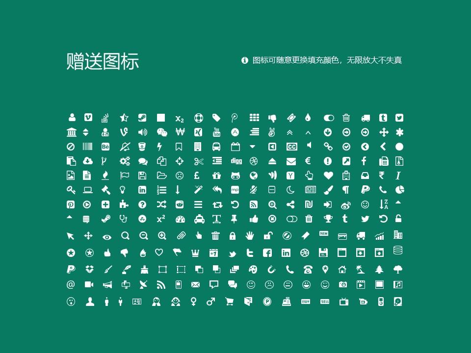 陕西财经职业技术学院PPT模板下载_幻灯片预览图36