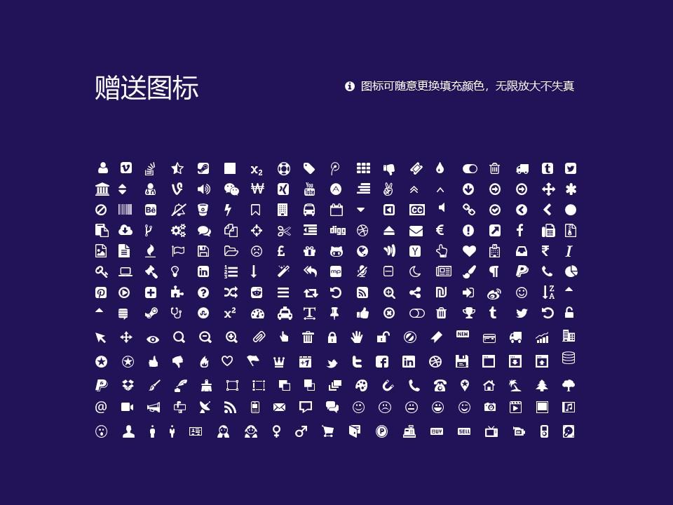 陕西国防工业职业技术学院PPT模板下载_幻灯片预览图36