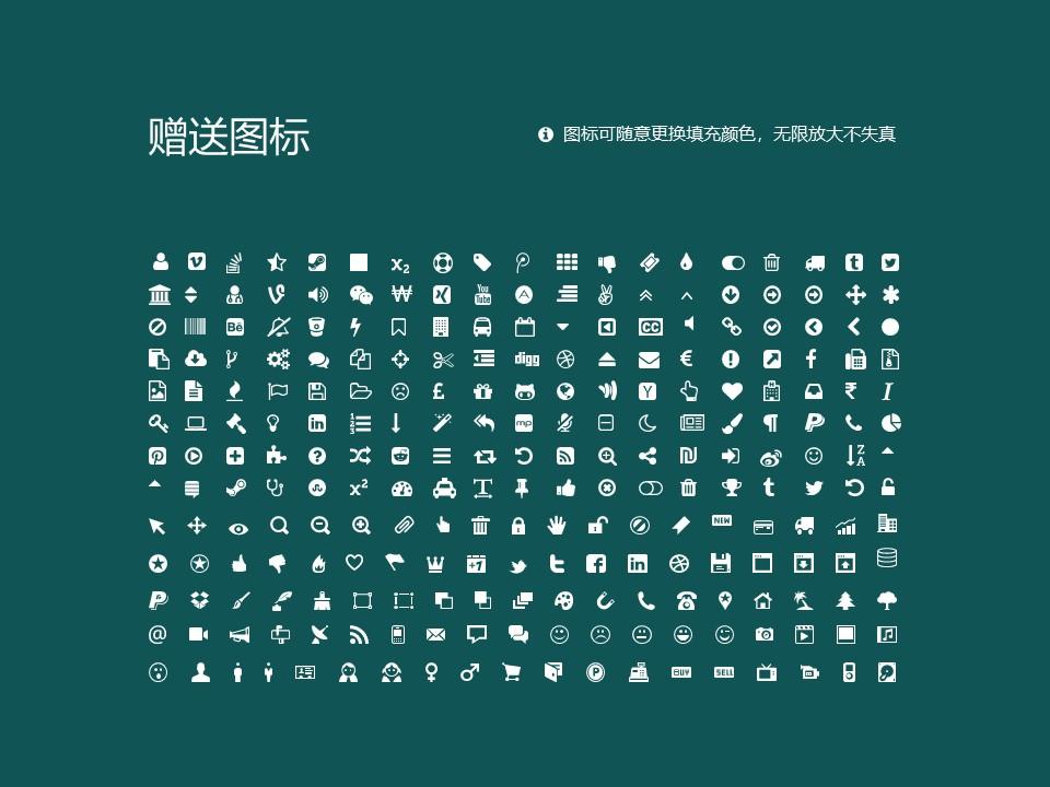西京学院PPT模板下载_幻灯片预览图36