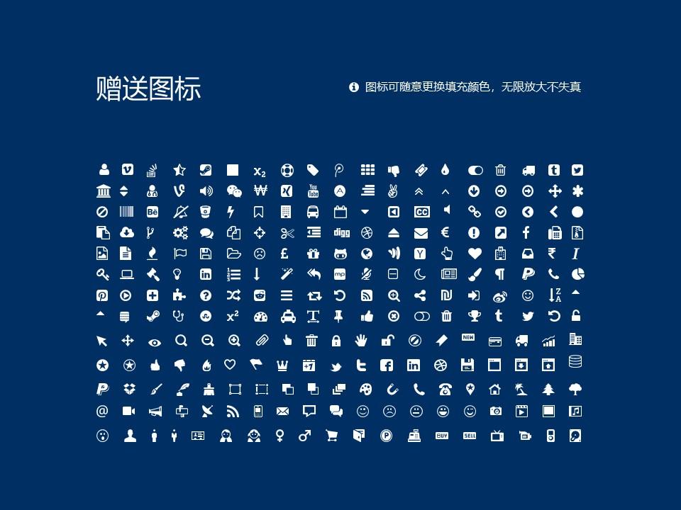 西安邮电大学PPT模板下载_幻灯片预览图36