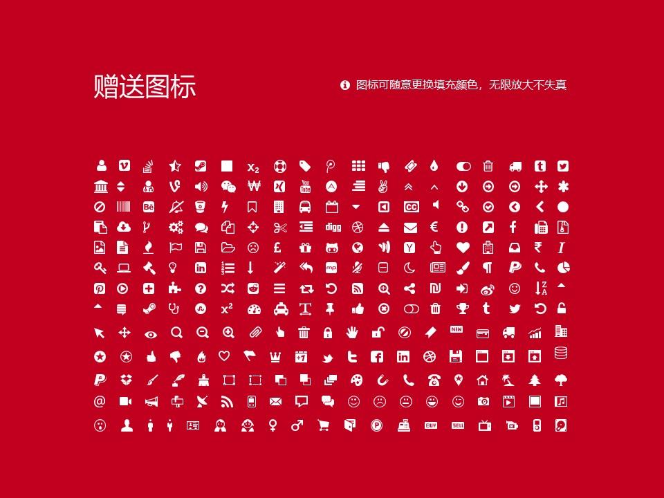 西安培华学院PPT模板下载_幻灯片预览图36