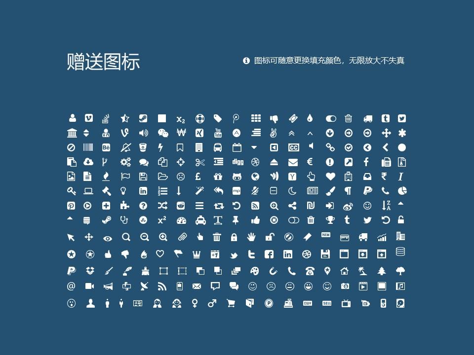 杨凌职业技术学院PPT模板下载_幻灯片预览图36