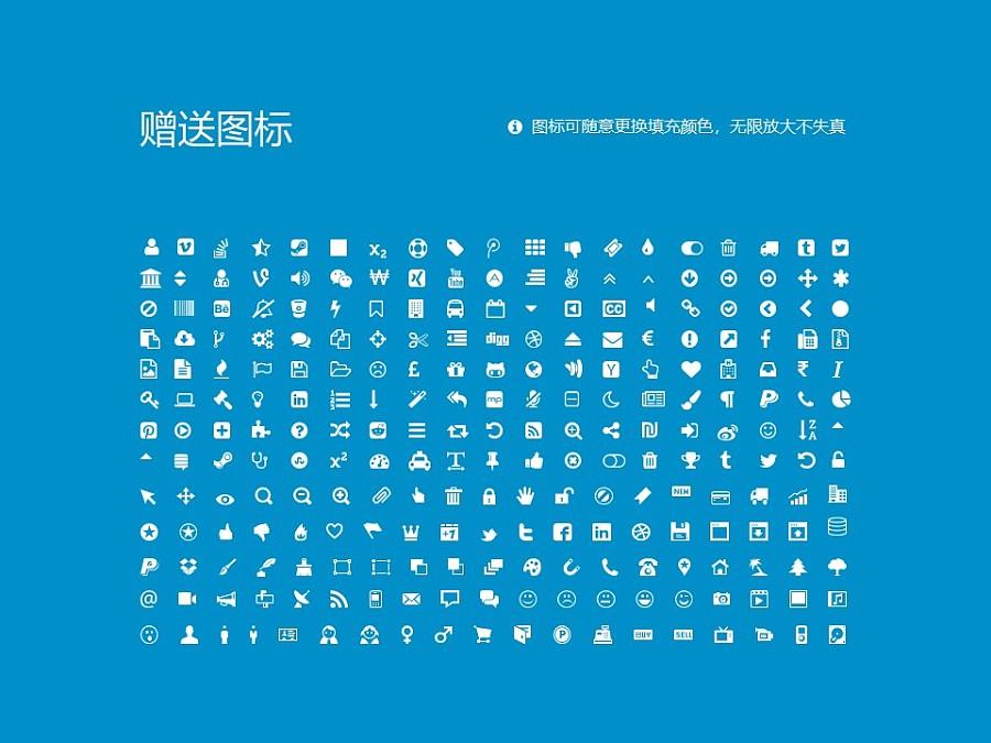 延安大学PPT模板下载_幻灯片预览图36