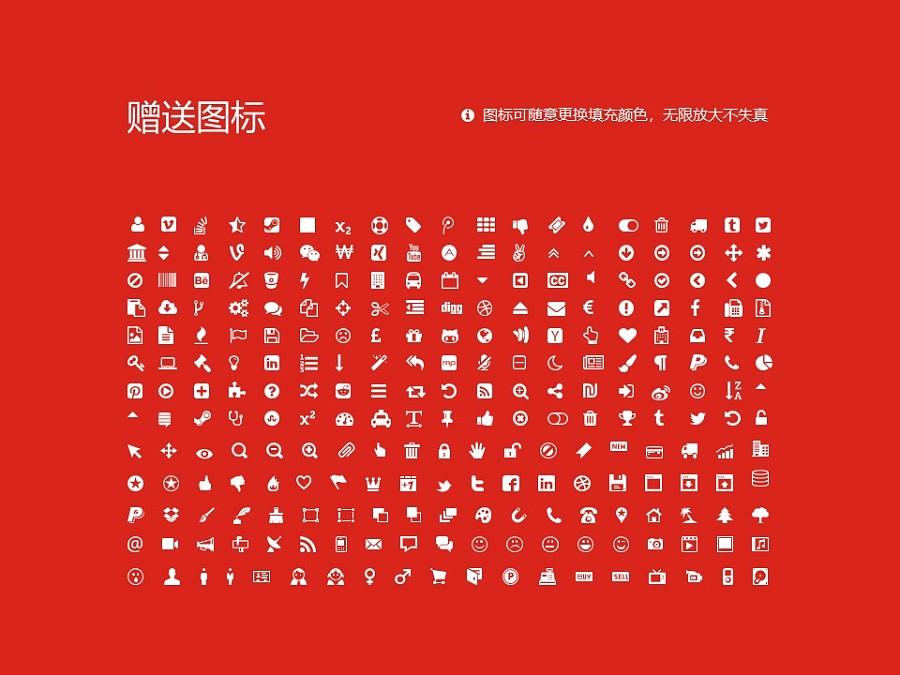 陕西理工大学PPT模板下载_幻灯片预览图36