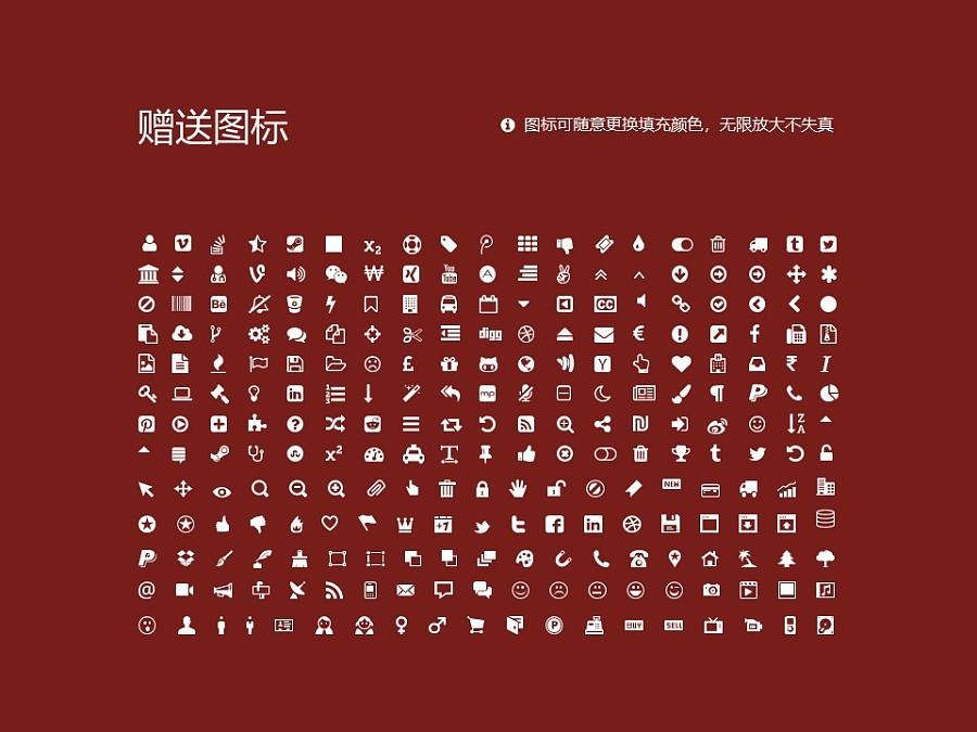 咸阳师范学院PPT模板下载_幻灯片预览图36