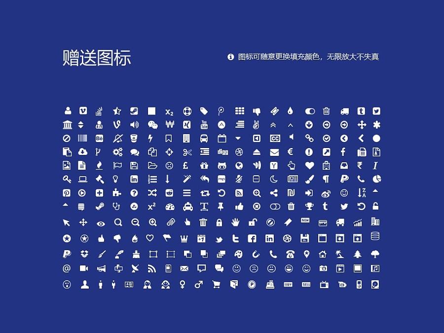 长江师范学院PPT模板_幻灯片预览图36