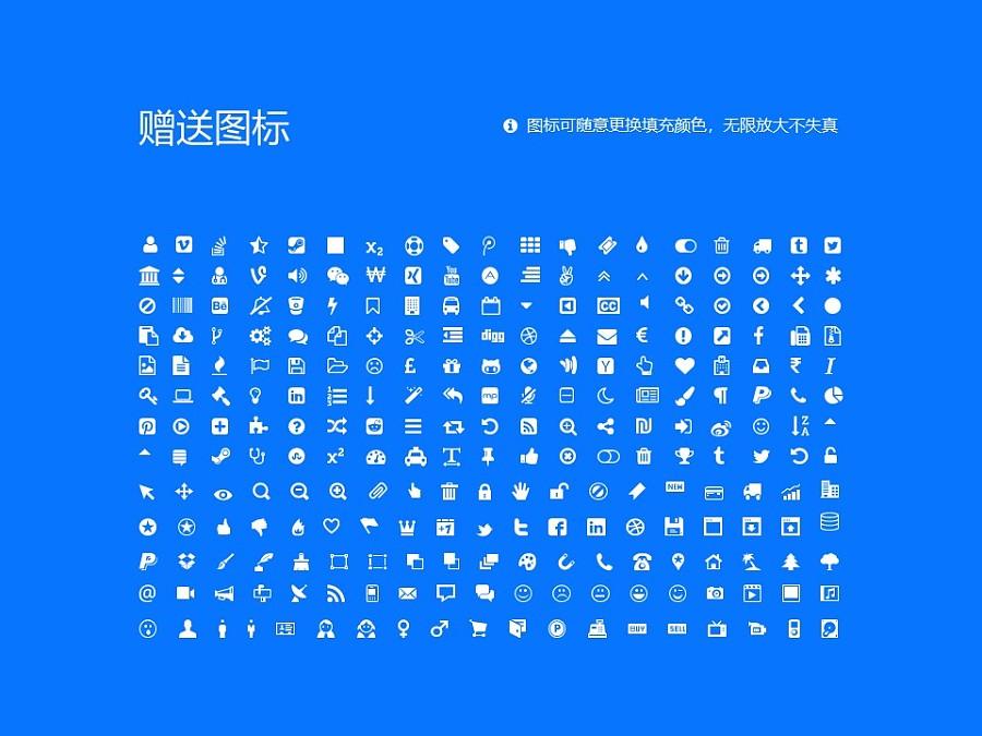 重庆理工大学PPT模板_幻灯片预览图36