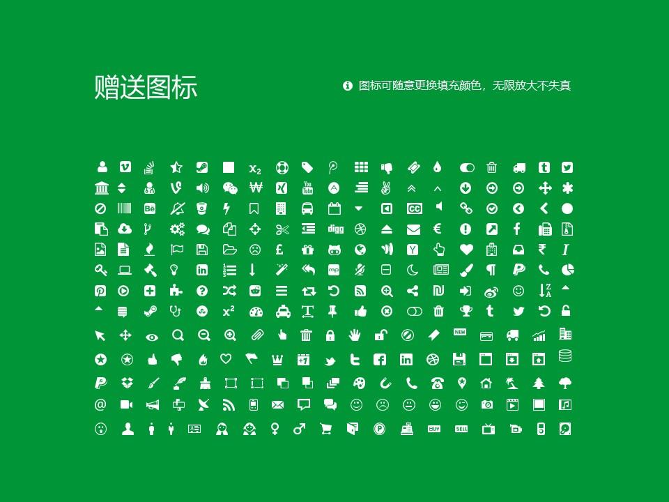 陕西中医药大学PPT模板下载_幻灯片预览图36
