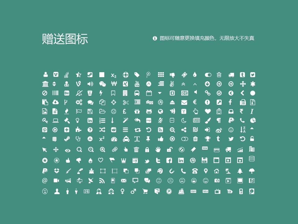 天津工艺美术职业学院PPT模板下载_幻灯片预览图36
