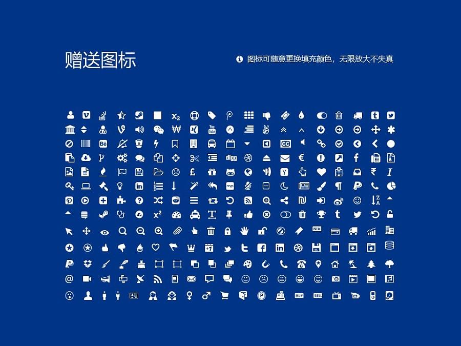 天津交通職業學院PPT模板下載_幻燈片預覽圖36