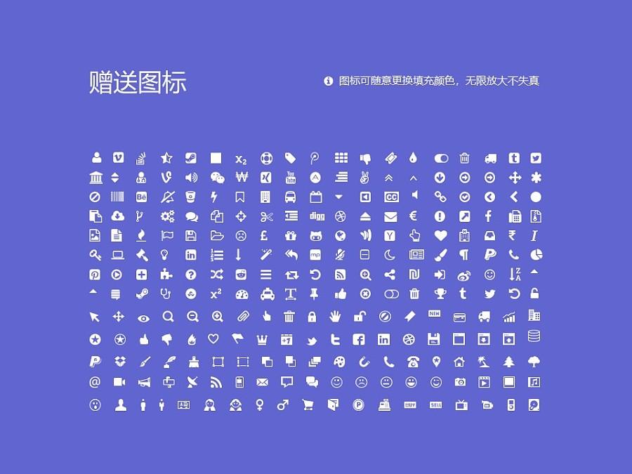天津國土資源和房屋職業學院PPT模板下載_幻燈片預覽圖36