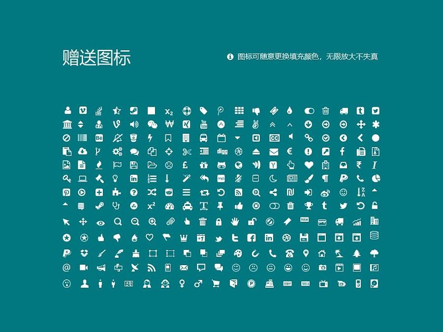 重庆医科大学PPT模板_幻灯片预览图36
