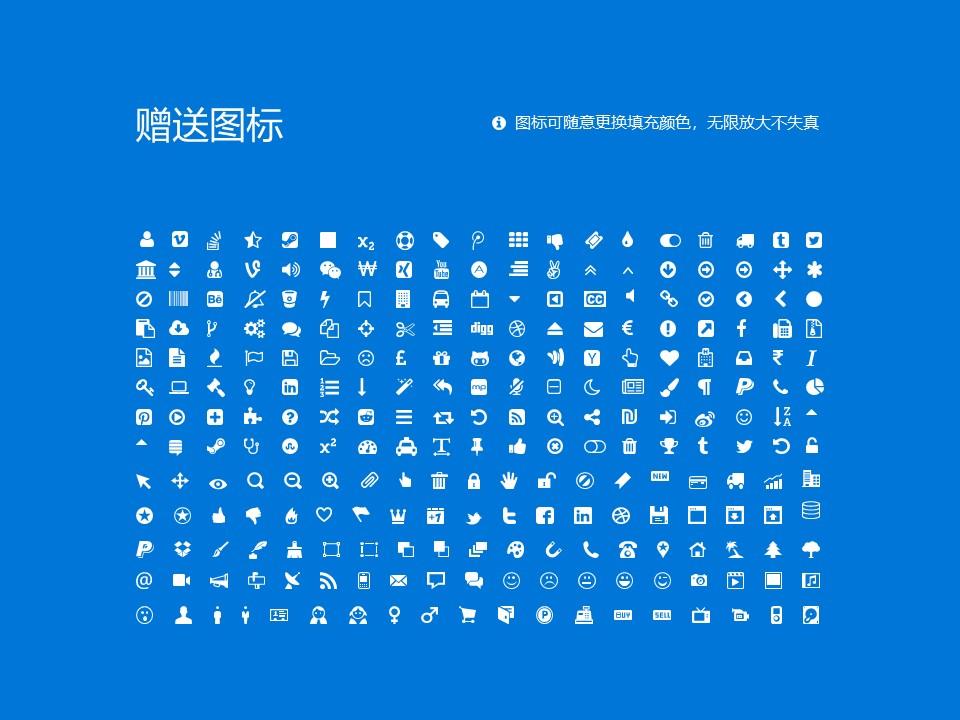 重庆大学PPT模板_幻灯片预览图36