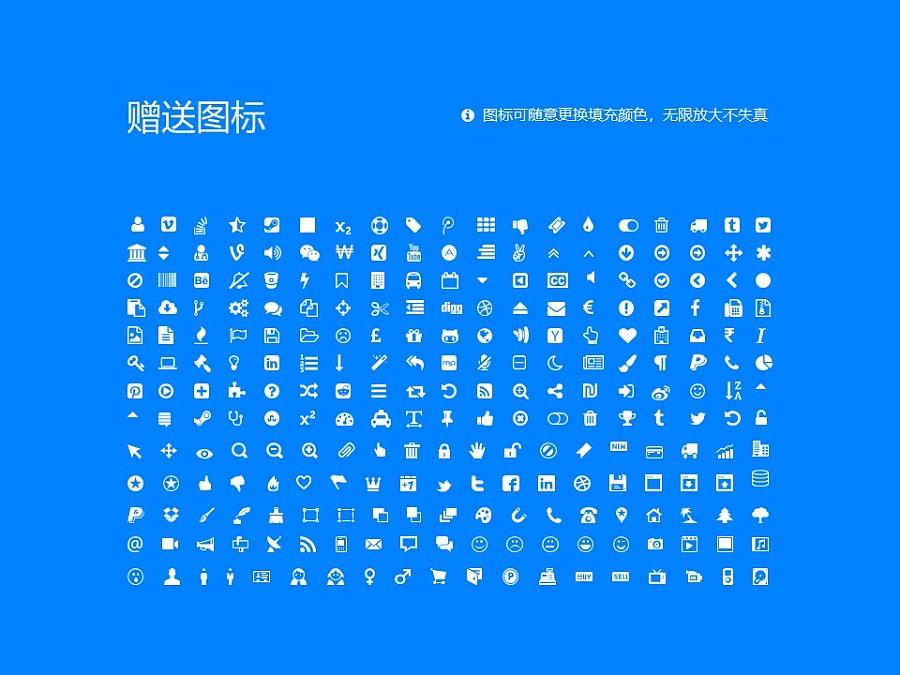 天津农学院PPT模板下载_幻灯片预览图36