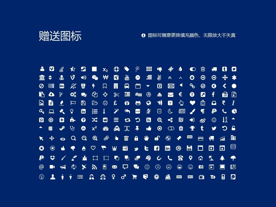 天津市职业大学PPT模板下载_幻灯片预览图36