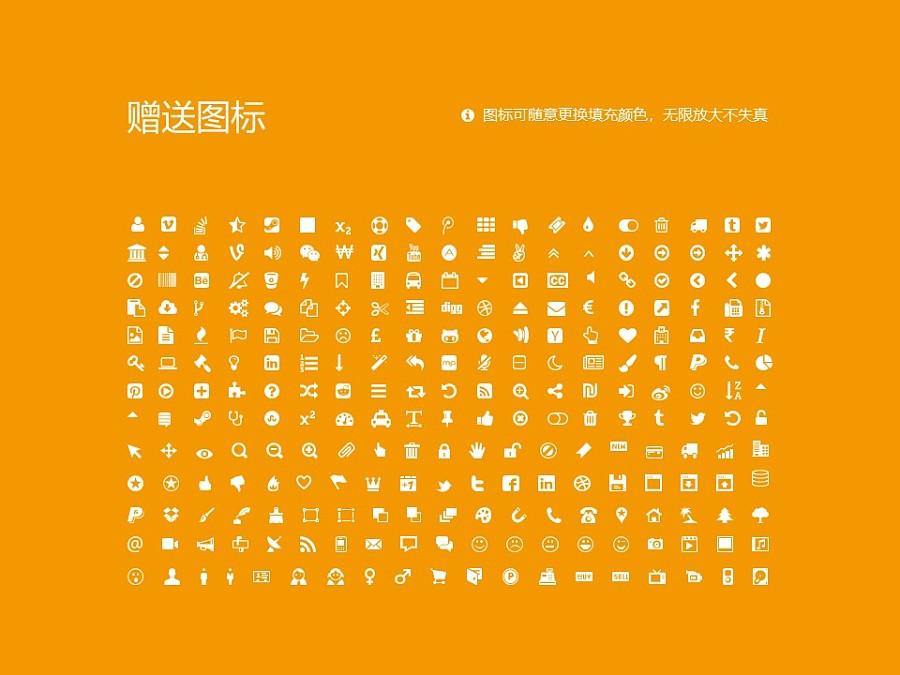 天津医学高等专科学校PPT模板下载_幻灯片预览图36