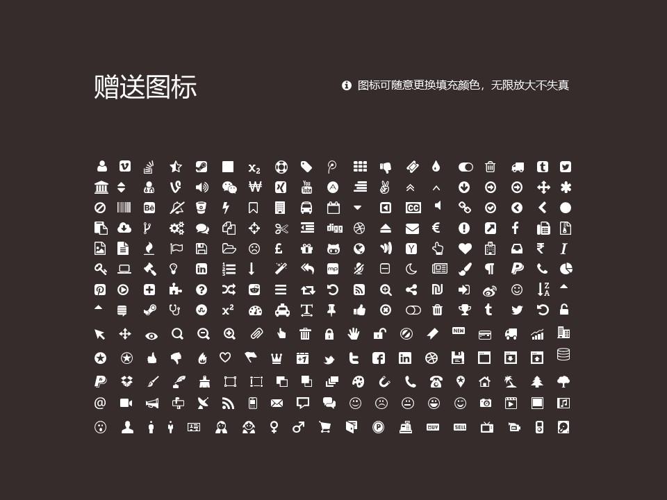 桂林山水职业学院PPT模板下载_幻灯片预览图36