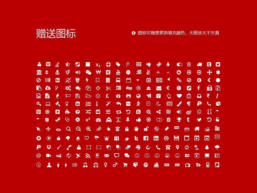 天津青年職業學院PPT模板下載_幻燈片預覽圖36