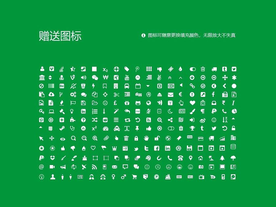 广西建设职业技术学院PPT模板下载_幻灯片预览图36