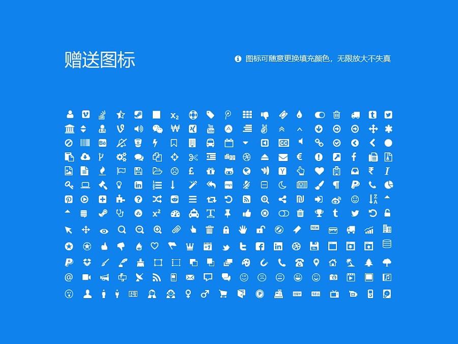 天津财经大学PPT模板下载_幻灯片预览图36