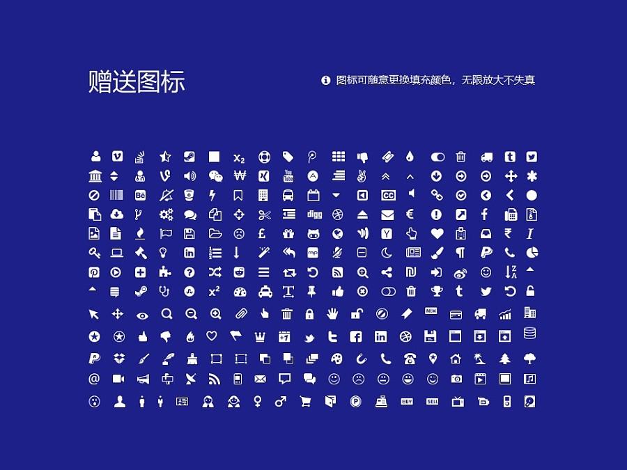 天津外国语大学PPT模板下载_幻灯片预览图36