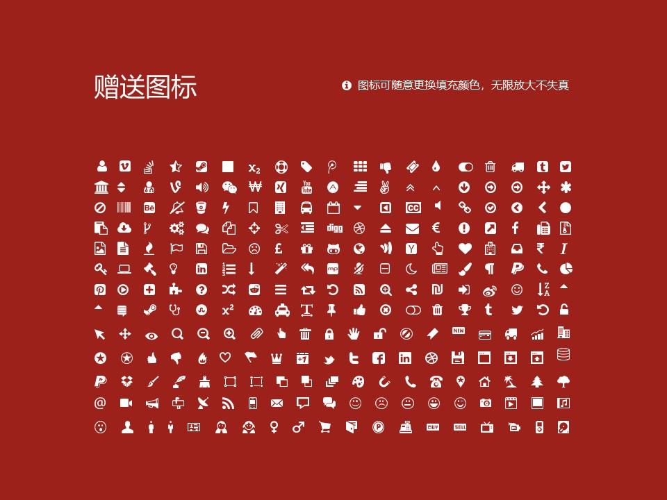 天津师范大学PPT模板下载_幻灯片预览图36