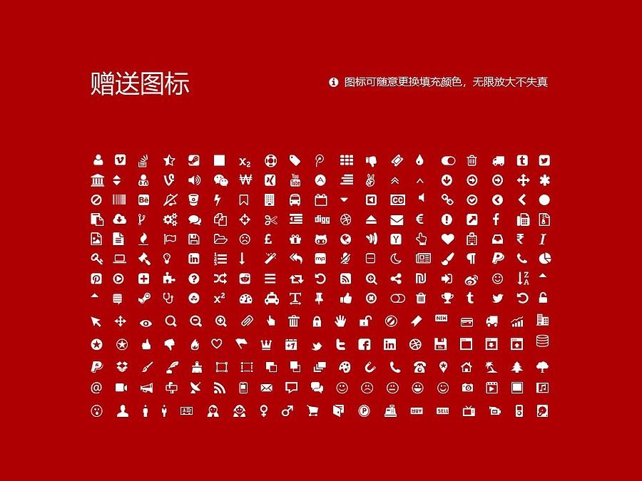天津理工大学PPT模板下载_幻灯片预览图36