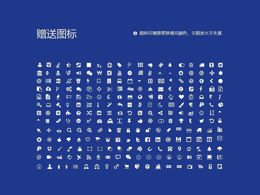天津工业大学PPT模板下载_幻灯片预览图36
