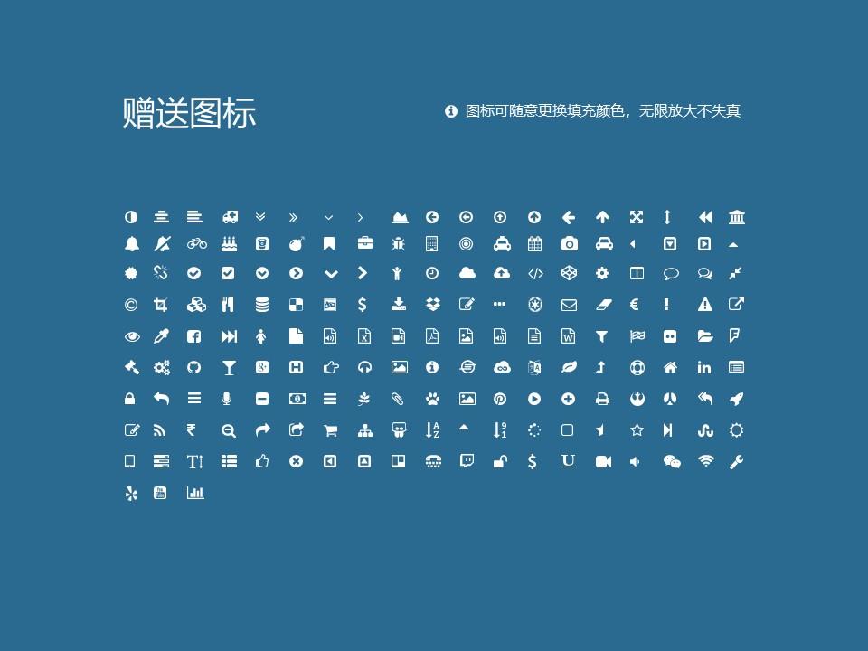 郑州工业安全职业学院PPT模板下载_幻灯片预览图35