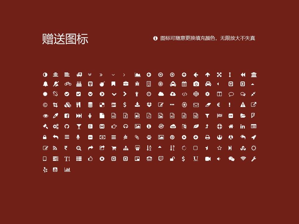 黄河交通学院PPT模板下载_幻灯片预览图35
