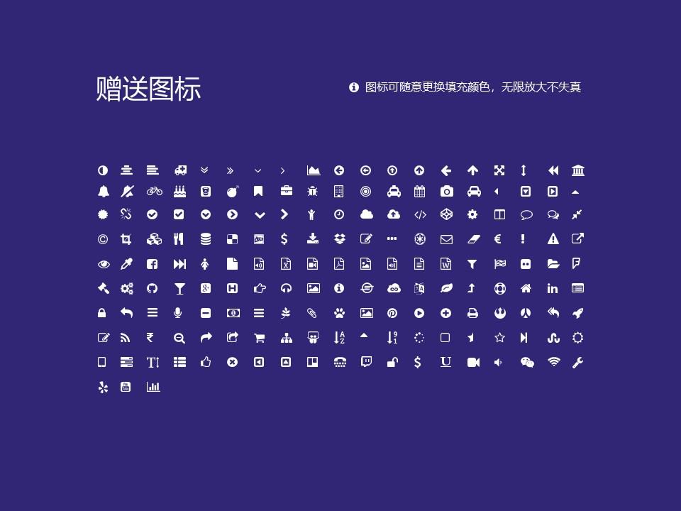 郑州财经学院PPT模板下载_幻灯片预览图35