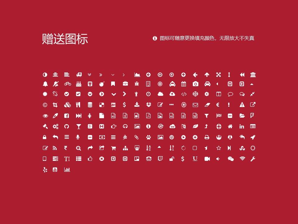 鹤壁职业技术学院PPT模板下载_幻灯片预览图35